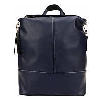 Женский рюкзак Monsen 1R1902-blue
