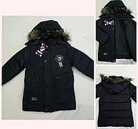 Куртка демисезонная, р. 3-5 лет