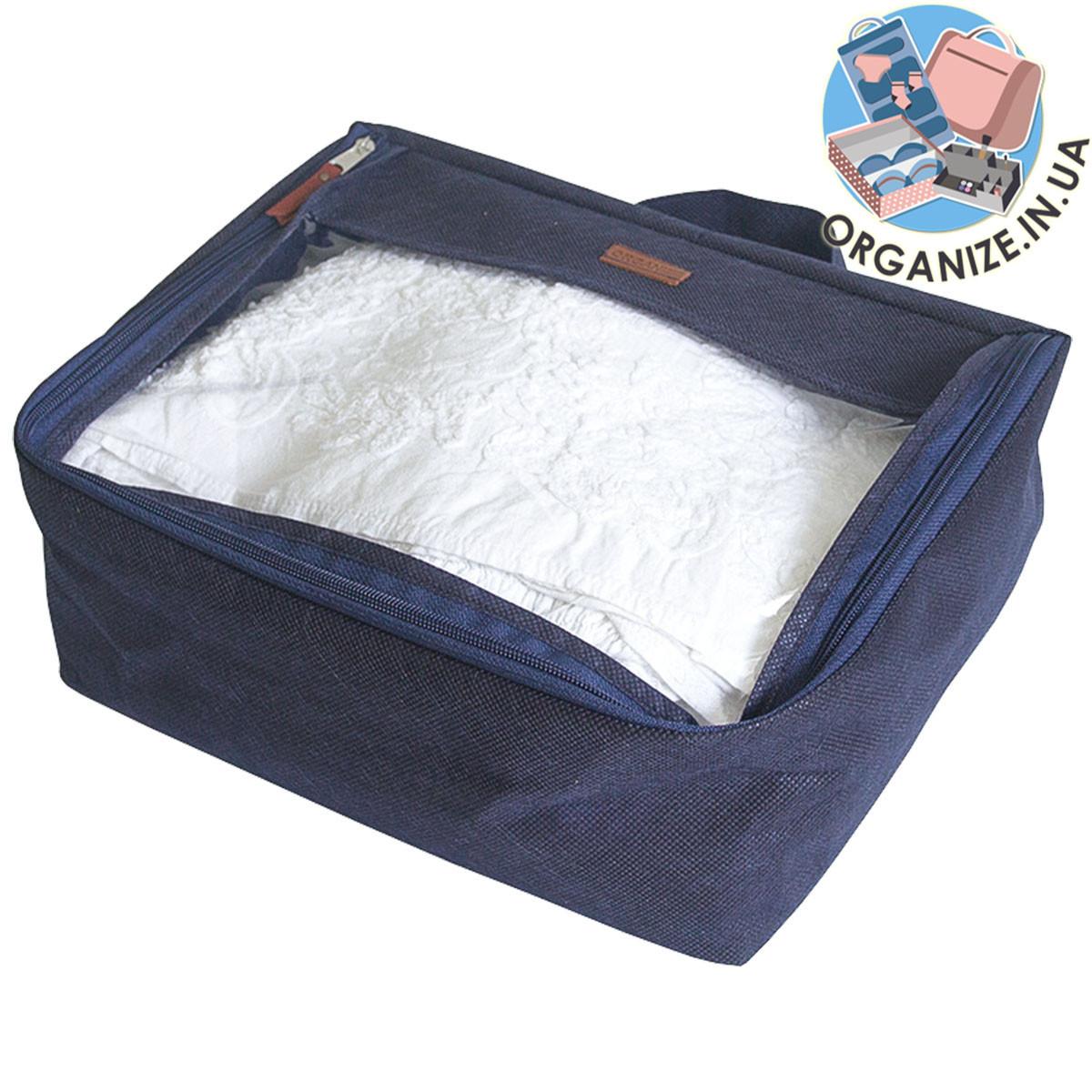 Средняя дорожная сумка для вещей ORGANIZE (синий)