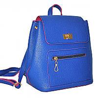 Женский рюкзак Monsen 1035431-blue