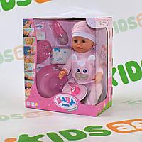 Функциональный пупс с кнопкой на животе Беби Борн аналог Baby Born BL023O Функциональный набор