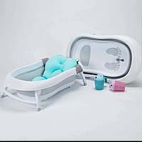 """Складная ванночка для купания малышей """"MILINI"""""""