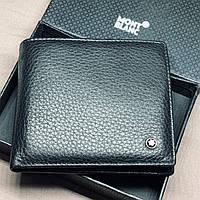 Мужское портмоне кошелёк бумажник MONT BLANC кожа