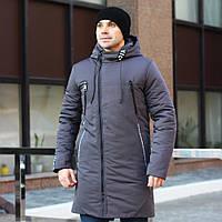Зимняя парка куртка мужская с капюшоном удлиненная темно-серая. Живое фото