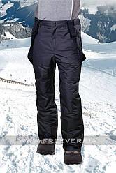 Мужские горнолыжные брюки FREEVER F6757