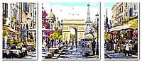 Картины по номерам 50х110 см. Триптих Париж столица Франции