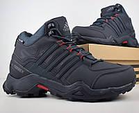 Зимние мужские кроссовки Adidas Swift Terrex темно синие 41-46рр. Живое фото. Реплика