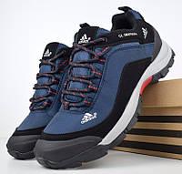 Зимние мужские кроссовки Adidas Climaproof синие (без полосок) 41-46рр. Живое фото. Реплика