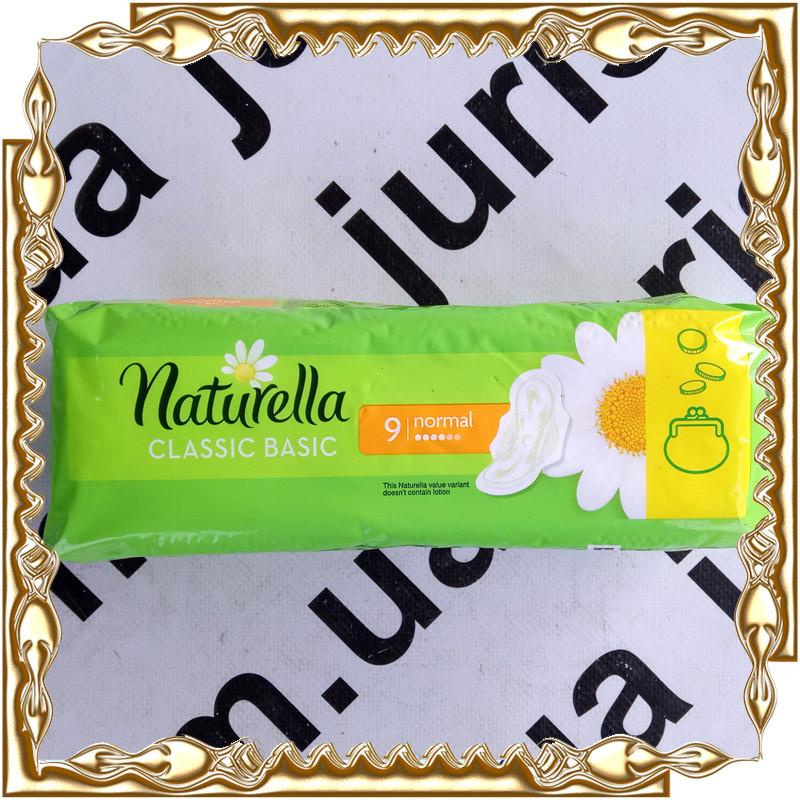 Прокладки Naturella Classic Basic Normal (9 шт.) 4 кап. №160256 (12 уп./ящ.) длинные