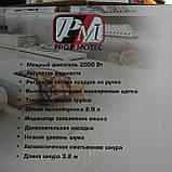 Пылесос Promotec PM 653 мешковый 2000W 1.5л, фото 2