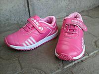 Кроссовки для девочек GR2301 с 25 по 30 размер (маломерки)