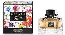 Женские духи в стиле Flora by Gucci Eau de Parfum 75 ml
