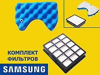 Набор фильтров для пылесоса Samsung SC6550 SC6520 SC6660 SC6570. Фильтр HEPA Samsung. Фильтр Самсунг