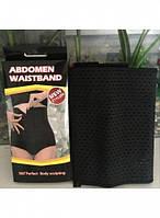 Утягивающий корсет Abdomen Waistband (в ящике 200 шт).
