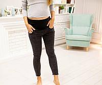 666814 Джинсы узкие для беременных Черные, фото 1