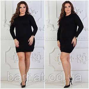 Платье батальное, черное, 46-52 р-р.