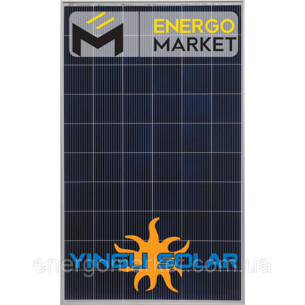 Солнечная батарея YINGLI YL280P-29b (280 Вт, поликристалл, 12ВВ)