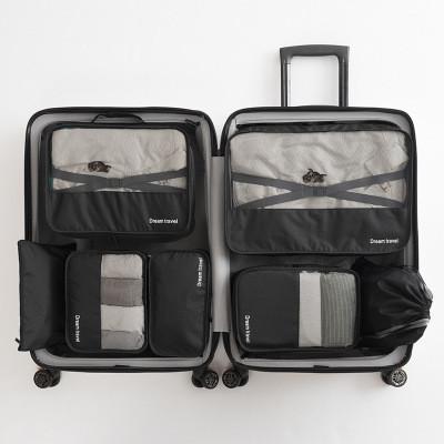 Дорожные Органайзеры для Путешествий в Чемодан Набор 7шт Dream Travel (DT-09-4-007) Черные