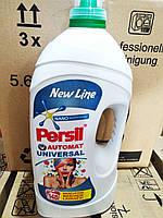 Жидкий порошок для стирки Persil Universal5.65 л (148 стирок), Хмельницкий