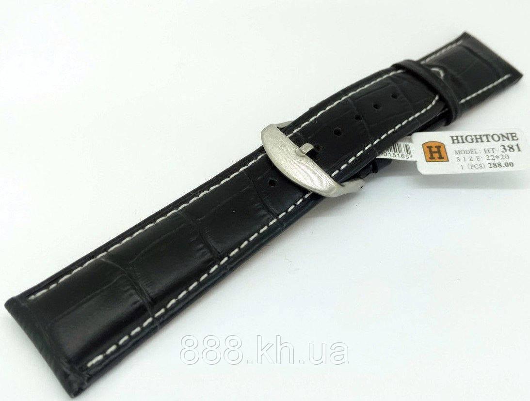 Ремешок для наручных часов кожаный Hightone HT-381 с классической застежкой, черный, 22x200 мм