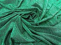 Трикотаж лорекс зеленый