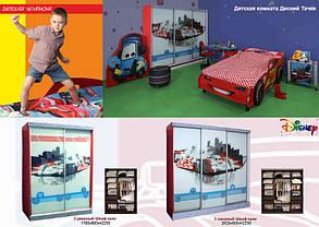 Шкаф-купе 2-х дверный Тачки Дизайн Дисней Сю Тодороки гонки (AMF-ТМ), фото 3