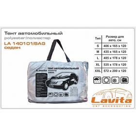 Тент автомобильный (полиэстер) 435Х165Х120мм., сумка Lavita LA 140101M/BAG