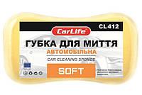 Губка для мытья авто CL-412 Soft  с мелкими порами