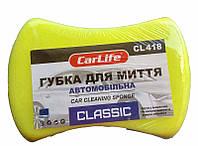 Губка для мытья авто CL-418 Classic с мелкими порами желтая