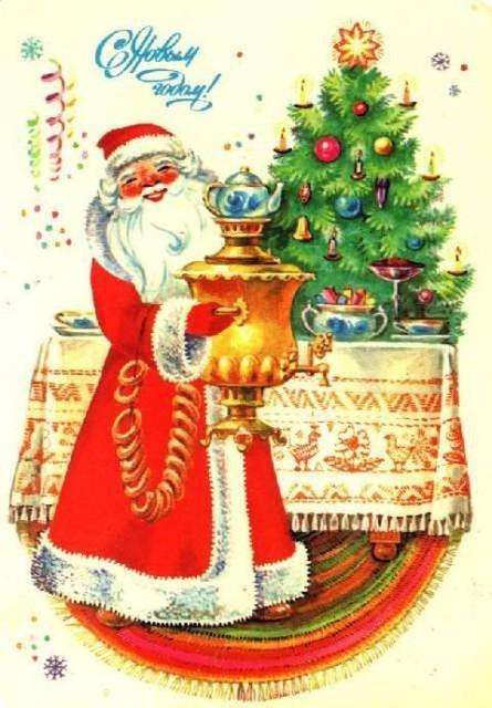 Пригласите Деда Мороза домой, Дед Мороз на дом