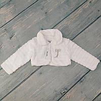 Меховое болеро на девочку 3-4 года, белый