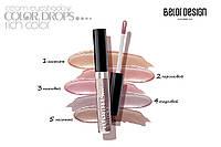 Кремовые тени для век BelorDesign Color Drops