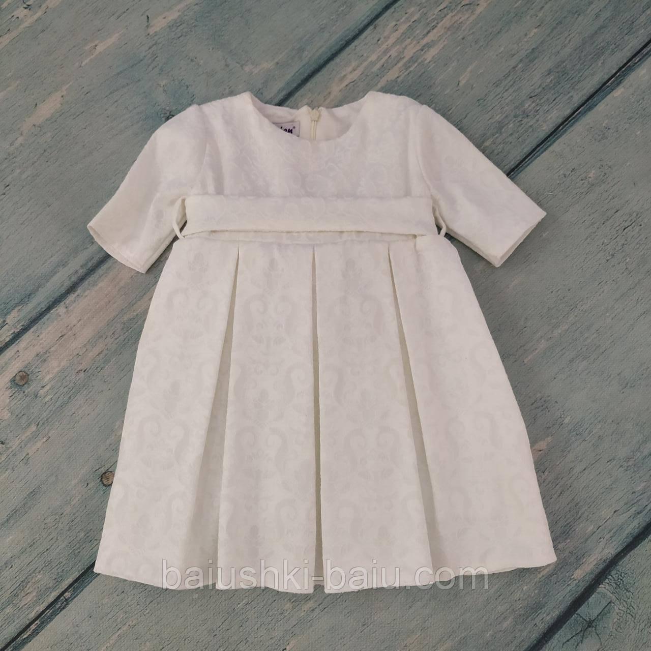 Торжественное платье для девочки на годик, р. 80