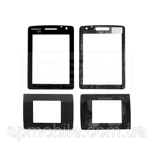 Защитное стекло дисплея Nokia N76 большое