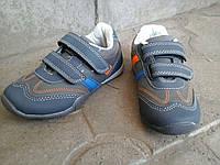 Кроссовки Kellairend 7329 размеры с .. по 27 размер, фото 1