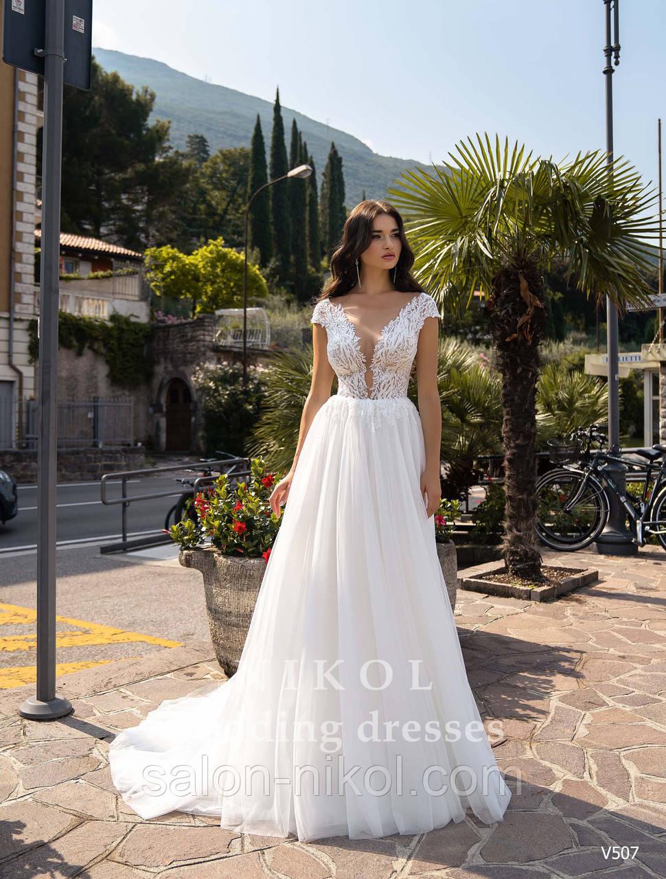 Свадебное платье № V507