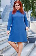 Платье женское осеннее турецкий трикотаж косичка 50-56 размеров Турция