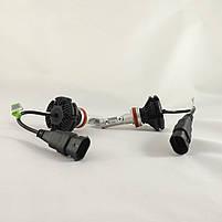 LED Лампы X3 Philips 50W (H11) (ЛЭД автолампы с активным охлаждением и ip67)+ПОДАРОК!, фото 2