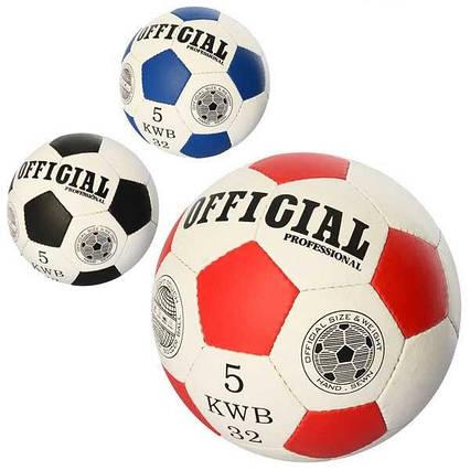 Мяч футбольный OFFICIAL 2500-201 размер5,ПУ,1,4мм,32панели,ручн.работа, 380-390,3цв,в кульке