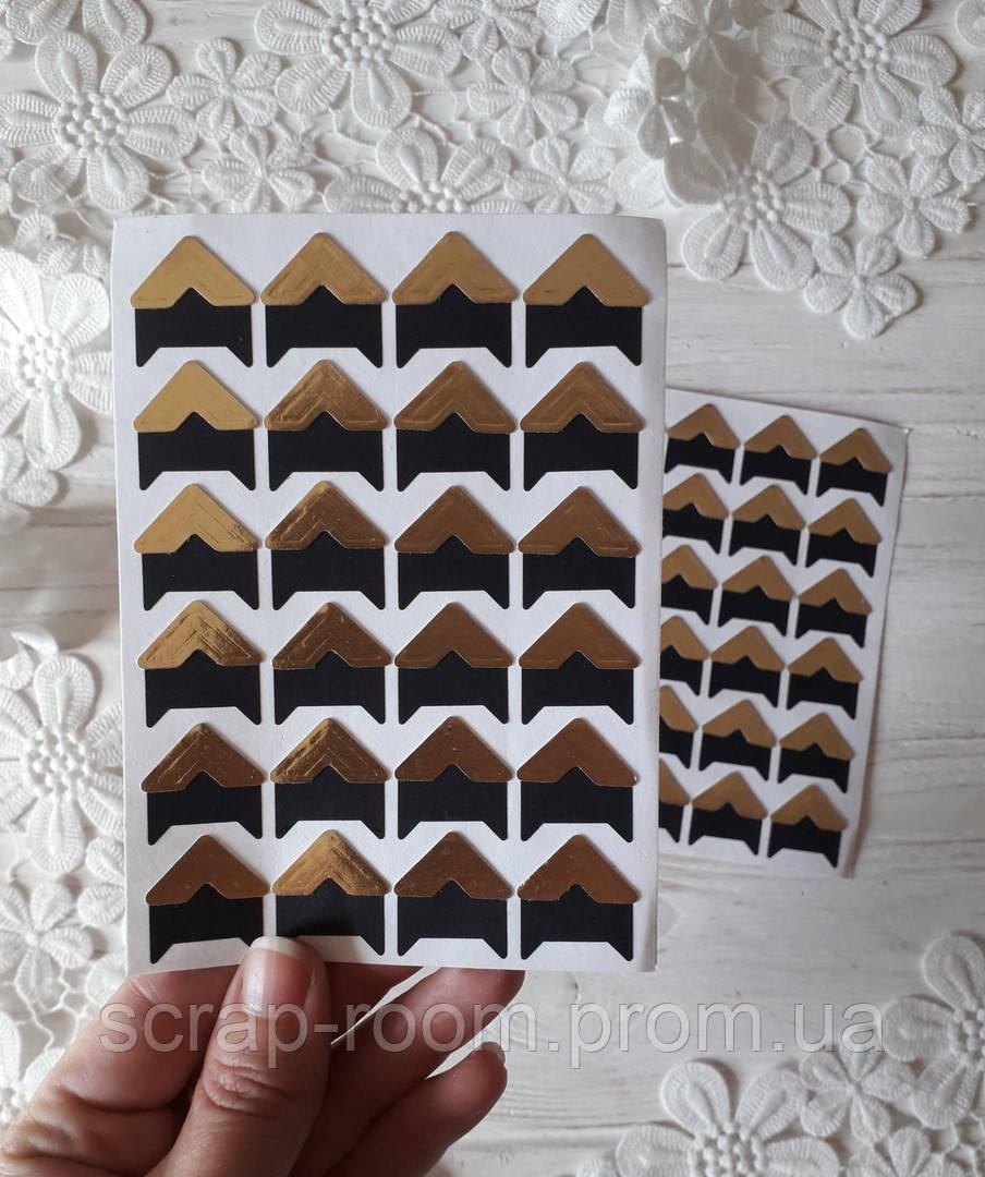 Уголки самоклеющиеся для фото, уголки золото, золотые уголки, уголки для фото, пластина 24 шт