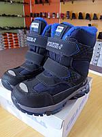 Зимние термо ботинки для мальчика Сказка 27-32 р
