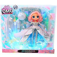 Игровой набор с куклой L.O.L. Surprise! серии O.M.G Winter Disco - Леди Кристалл (559795)