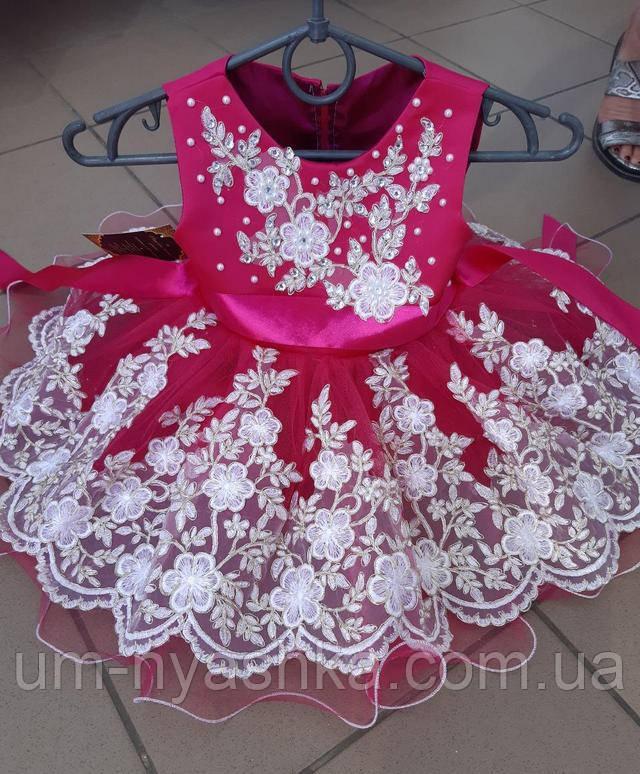 малиновое платье на годик