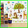 Интерьерная виниловая наклейка в детскую комнату на стену Зверята под деревом с яблоками звери, фото 2