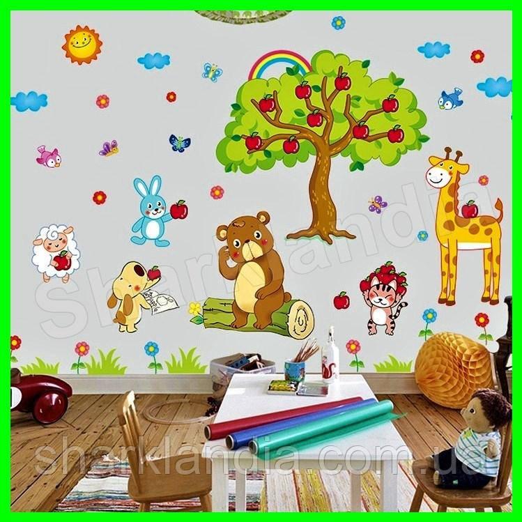 Интерьерная виниловая наклейка в детскую комнату на стену Зверята под деревом с яблоками звери