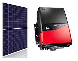 Комплект обладнання для сонячної електростанції 15 кВт (56 ФЕМ ABi-Solar AB280-60PHC + інвертор PrimeVOLT PV-15000T-U)