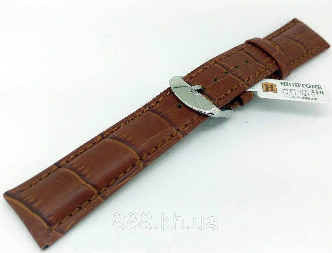 Ремешок для наручных часов кожаный Hightone HT-410 с классической застежкой, коричневый, 22x200 мм