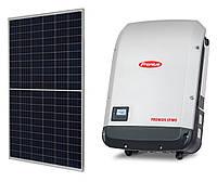Комплект обладнання для сонячної електростанції 20 кВт (71 ФЕМ JA Solar JAP60S10 285/SC + інвертор Fronius