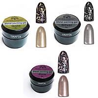 Набор гель-краска металлик для дизайна ногтей Global Fashion, 3х5г