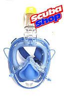 Полнолицевая маска SCUBA MONKEY Blue для сноркелинга (с возможностью продувки)